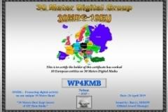 thumbs_WP4KMB-30MDG-10-EU-Certificate