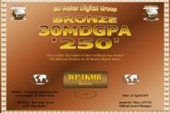 thumbs_WP4KMB-30MDG-PA-250-Certificate-1