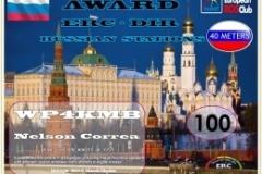 thumbs_WP4KMB-DIR40-100