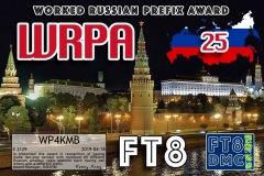 WP4KMB-WRPA-25